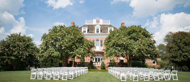 Outdoor reception at the Kentlands Mansion