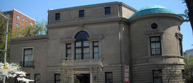 Congressional Club event venue